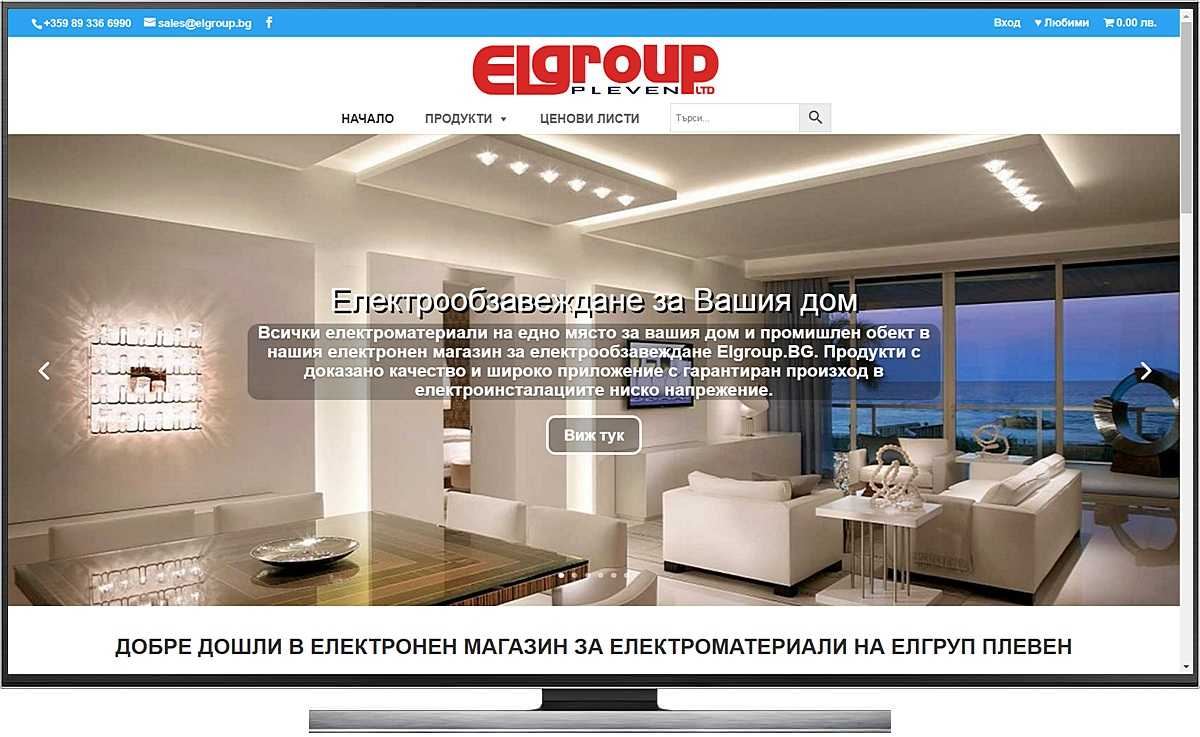 cover-elgroup.bg 3